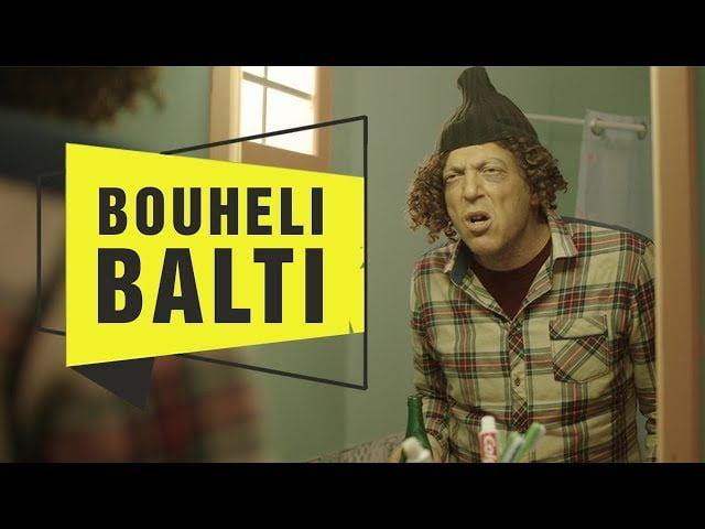 كلمات اغنية بوهالي بلطي