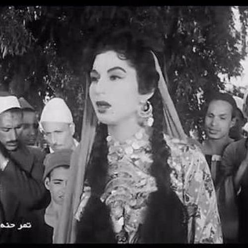 كلمات اغنية يا تمر حنة فايزة احمد
