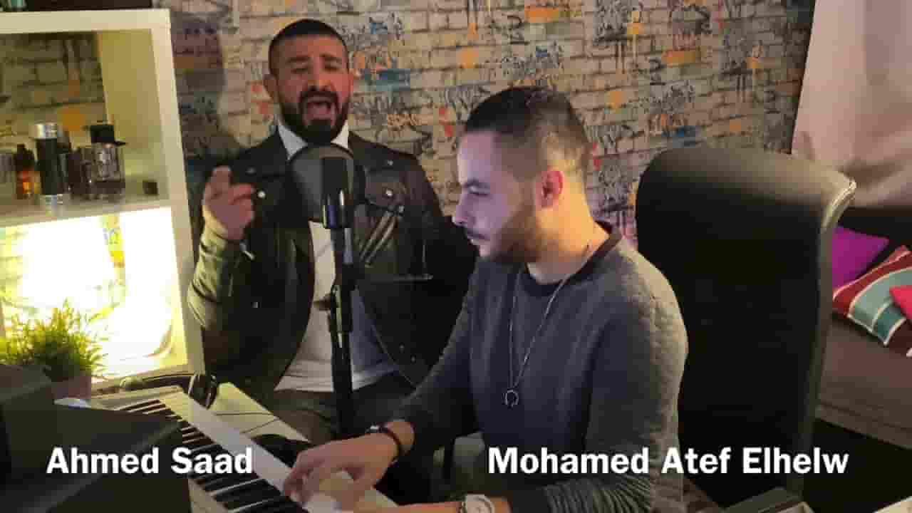 كلمات اغنية اللي كانت حبيبتي احمد سعد