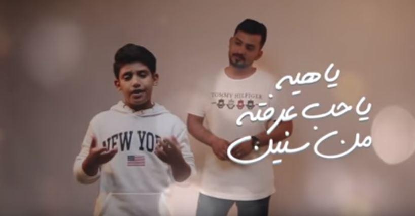 كلمات اغنية اسين ياقلبي عبدالله ال مخلص