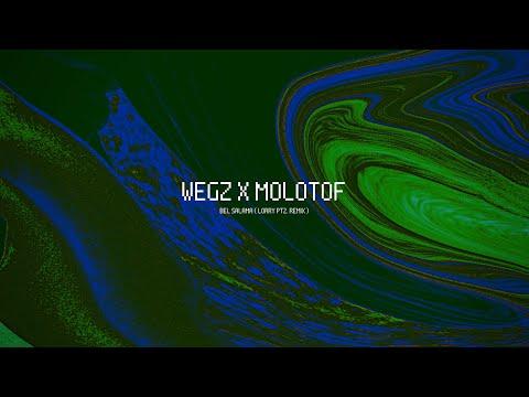كلمات اغنية بالسلامة ويجز مولوتوف