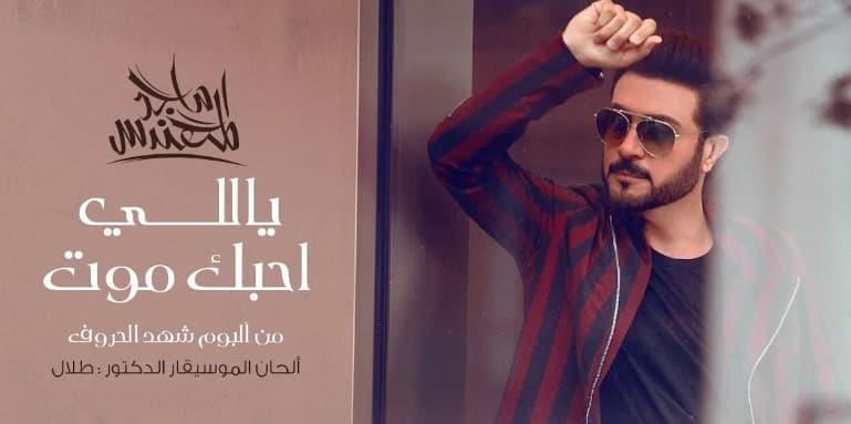 بــــحــــبــــك مـــــــــوت 10