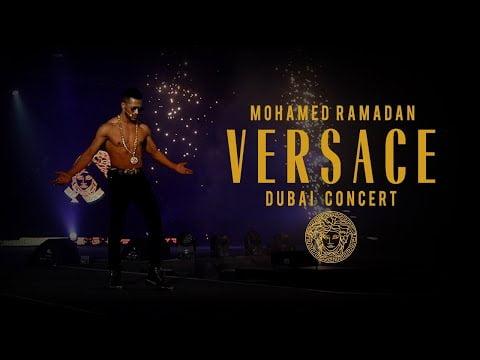 كلمات اغنية فيرساتشي محمد رمضان
