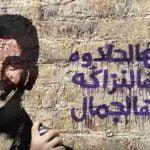 كلمات اغنية شهالحلاوه محمد عساف