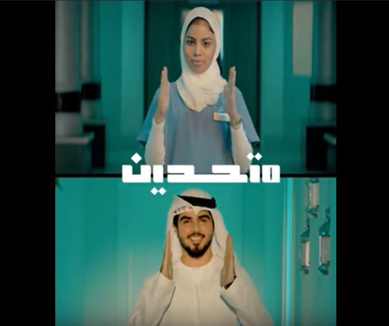 كلمات اغنية متّحدين ومتحدّين حسين الجسمي