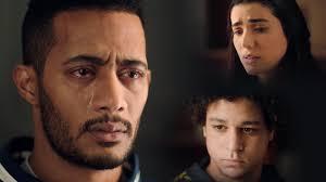 كلمات اغنية مكتوب علي قلبي احمد سعد