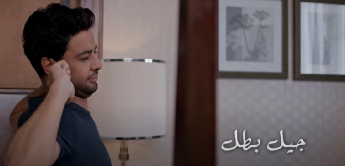 كلمات اغنية جيل بطل احمد جمال