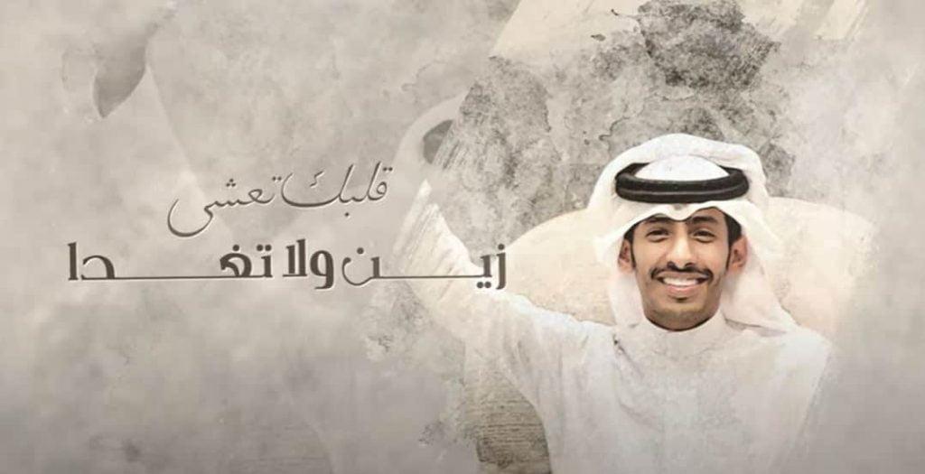 كلمات اغنية اهواك من جدي سلطان الفهادي