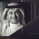 كلمات اغنية ما كان هذا حب عبدالمجيد عبدالله
