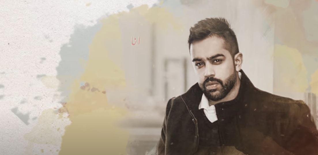 كلمات اغنية مو بإيدي جاسم محمد
