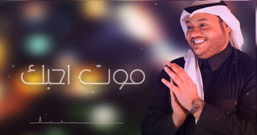 كلمات اغنية ياخي افهم مسعود محمد