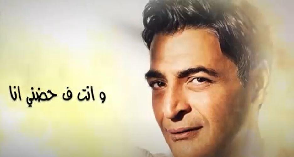 كلمات اغنية وانت في حضني حميد الشاعري