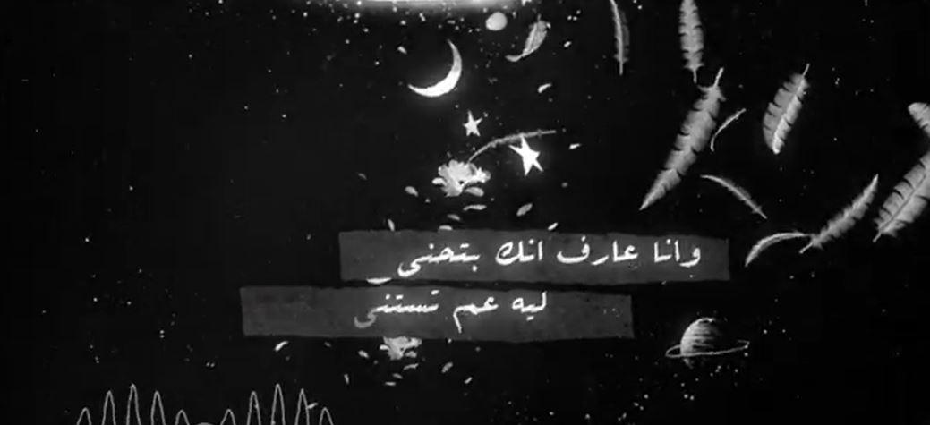 كلمات اغنية ناسي محمد سعيدكلمات اغنية ناسي محمد سعيد