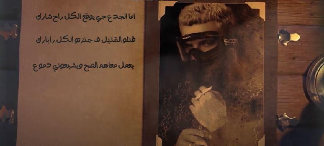 كلمات مهرجان الكتاب مليان مسلم