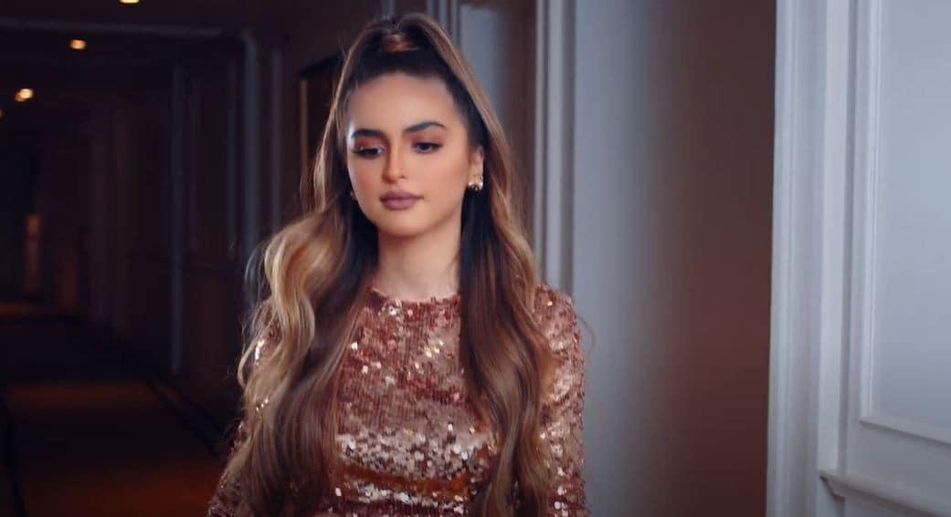 كلمات اغنية شتبي مني حلا الترك