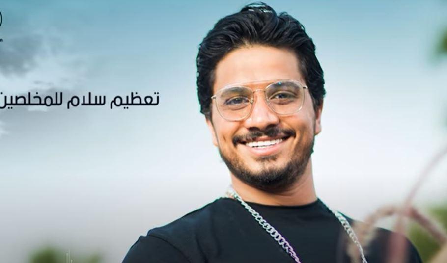 كلمات اغنية تعظيم سلام مصطفي حجاج