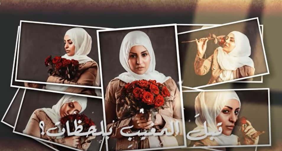 كلمات اغنية مرحبا ايمي هيتار