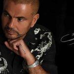 كلمات اغنية عايز اعمل زيك عمرو دياب