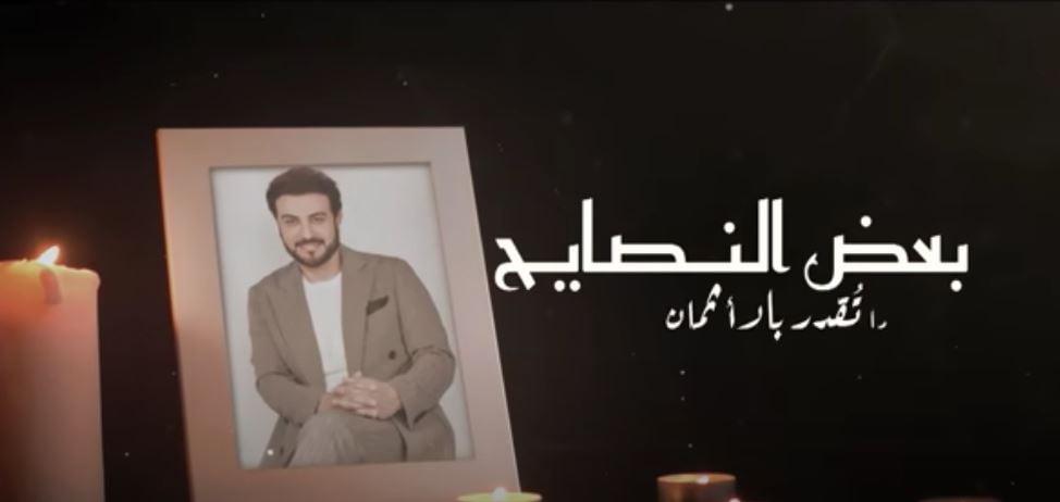 كلمات اغنية عرش بلقيس ماجد المهندس