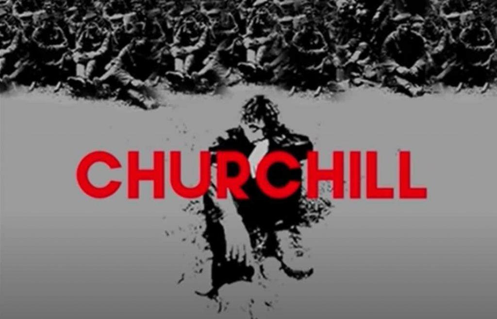 كلمات اغنية تشرشل Churchill باتيستوتا