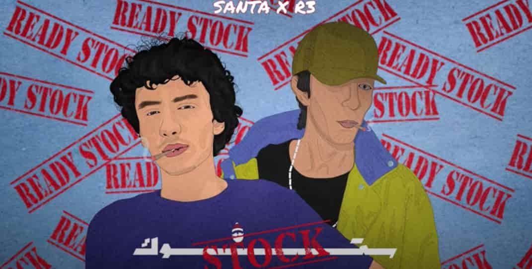 كلمات اغنية ستوك STOCK احمد سانتا