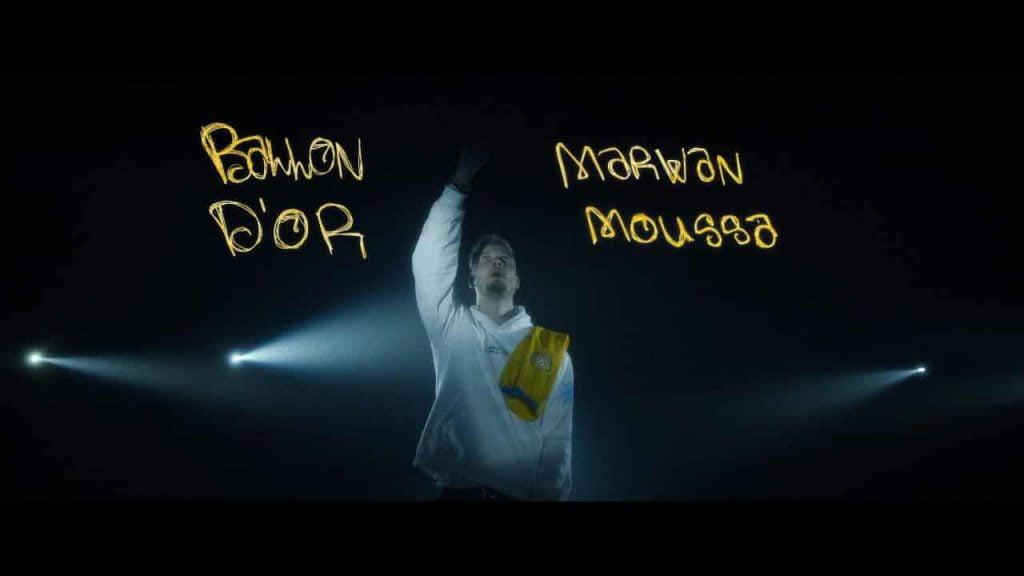 كلمات اغنية بالون دور مروان موسي