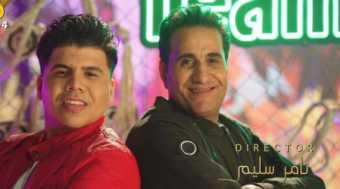 كلمات اغنية يلا سلام احمد شيبه وعمر كمال