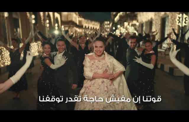 كلمات اغنية اعلان فودافون شريهان رمضان