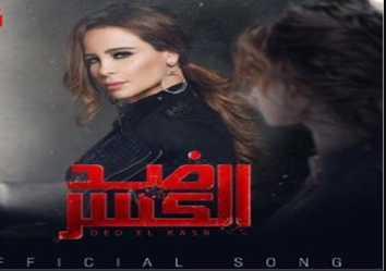 كلمات اغنية اللي خان تتر مسلسل ضد الكسر كارول سماحة