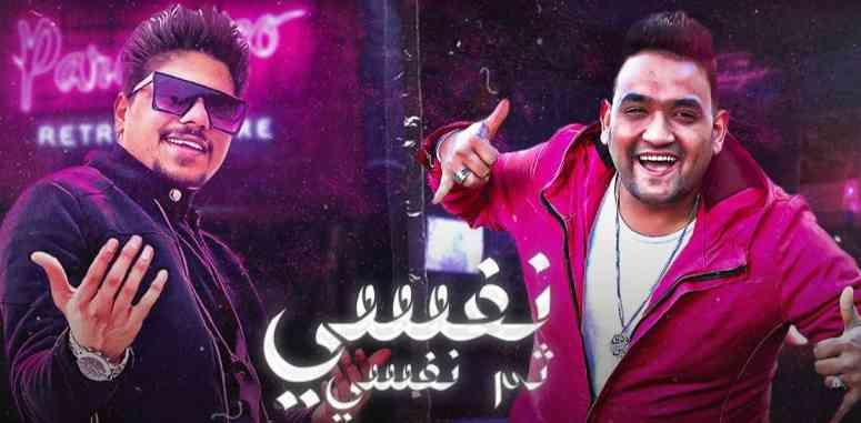 كلمات مهرجان انا نفسي ثم نفسي ثم طز في كله احمد موزه مودي امين