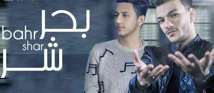كلمات مهرجان بحر شر حوده و احمد عبده