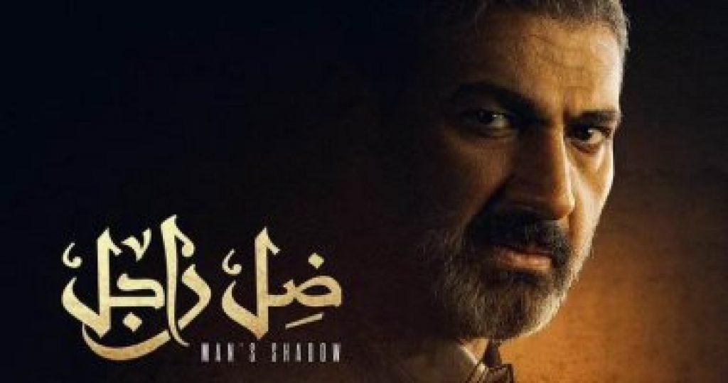 كلمات اغنية ضل راجل عملتي فيا ايه احمد سعد