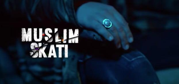 كلمات اغنية سكاتي مسلم