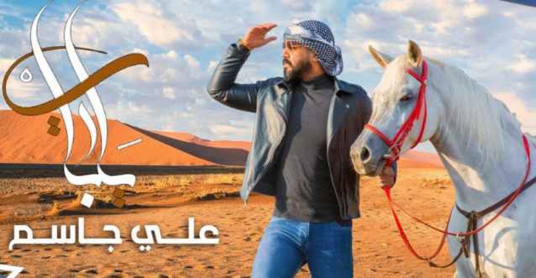 كلمات اغنية ٦٠ فدوه مصطفي العبدالله