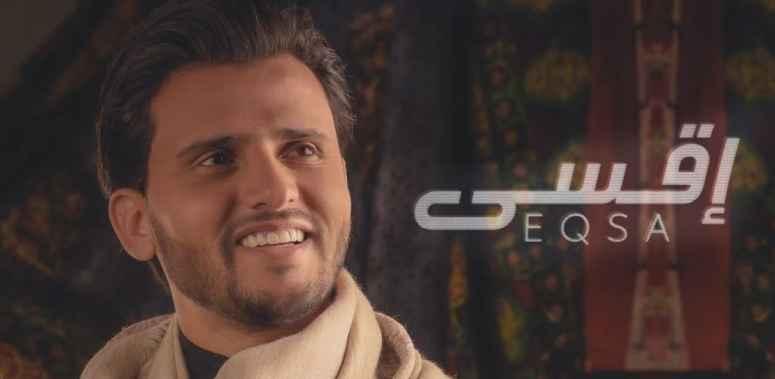 كلمات اغنية اقسى حسين محب