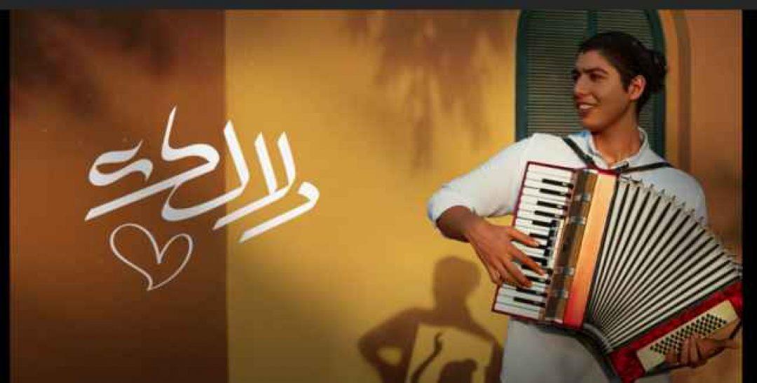 كلمات اغنية دلالك محمد سعيد