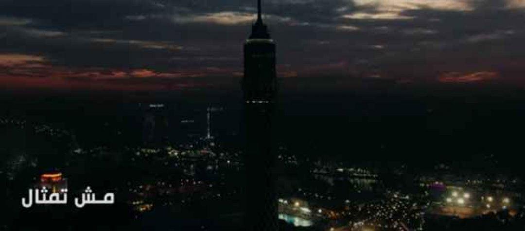 كلمات اغنية مش تمثال تامر حسني
