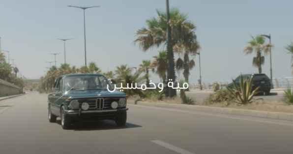 كلمات اغنية مية وخمسين نانسي عجرم