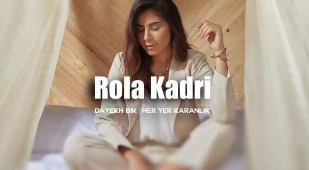 كلمات اغنية دايخ بيك رولا قادري
