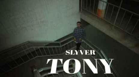 كلمات اغنية طوني سلايفر