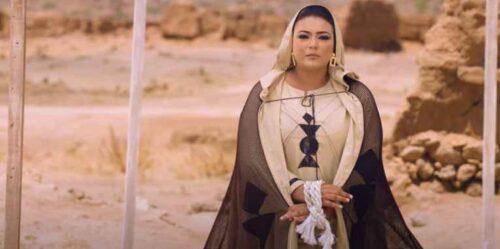 كلمات اغنية كالو ليك عليا شيماء عبد العزيز