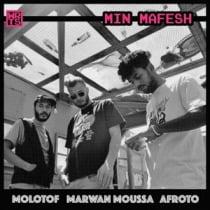 كلمات اغنية من مفيش مروان موسي و عفروتو