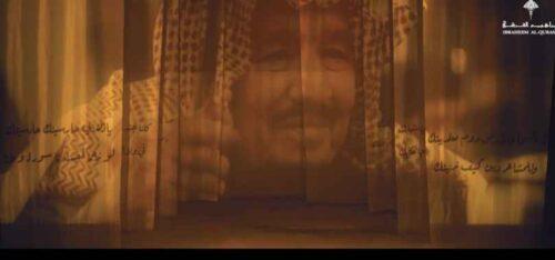 كلمات اغنية يا وطنا راشد الماجد